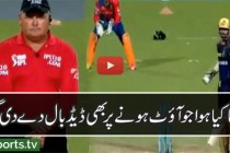 Yusuf Pathan bowled out but given dead ball