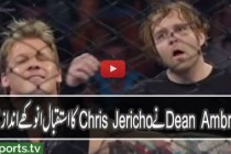 WWE SmackDown 5/19/2016 Dean Ambrose welcomes Chris Jericho to his Asylum