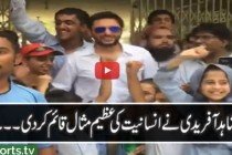 Shahid Afridi pays disabled children a visit