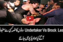 Unseen footage of the brawl between Undertaker and Brock Lesnar