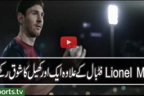 Lionel Messi Playing Cricket Never Seen !