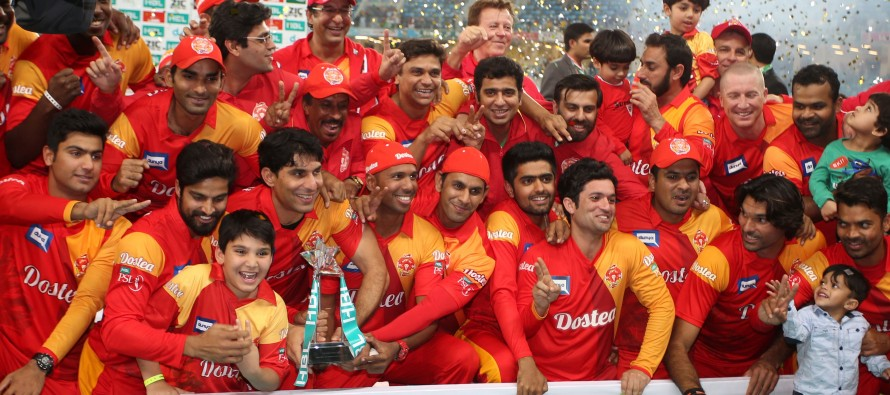 PCB to share its profit with PSL franchises to compensate their loss