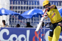 Khyber Pakhtunkhwa truimphs Punjab to win the first ever Pakistan Cup