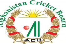 Afghanistan to host Habib Bank for a cricket series