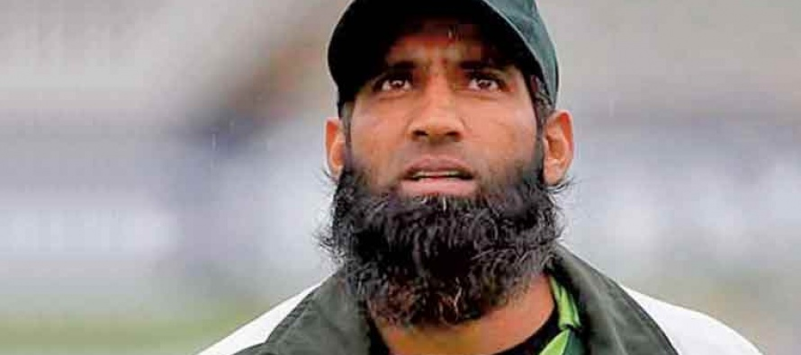 Mohammad Yousuf one of the contenders to coach Afghan team