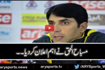 Press conference Misbah Ul Haq in Lahore