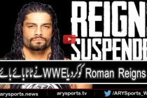 "Roman Reigns Suspended :"" I Will Be Back "" – motivational video"