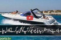 The thrilling sport of speed boating