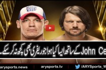 WWE Money In The Bank 2016 – Aj Styles vs John Cena Full Match 19 June 2016