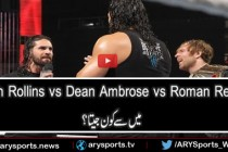 Seth Rollins vs Dean Ambrose vs Roman Reigns WWE Battleground 2016