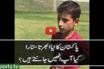 Raw talent of Pakistan – Ehsan Ullah from Abbottabad