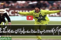 WASIM AKRAM greatest over 1995 – Michael Slater has no clue!