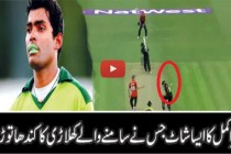 Umar Akmal hits the ball to his partner