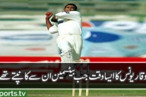 YORKERS FROM HELL – WAQAR YOUNIS COMPILATION OF DOOM
