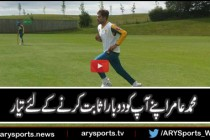 Mohammed Amir during practice session at the Rose Bowl in Hampshire