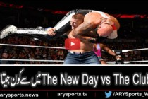 The New Day vs The Club: Raw, June 6, 2016