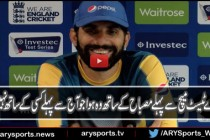Interruption during Misbah's press conference at Old Trafford
