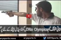Pakistan's shooting team aiming for Gold at Rio Olympics