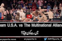 Team U.S.A. vs The Multinational Alliance – 16-Man Elimination Tag Team Match: Raw