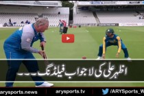 Azhar Ali fielding drill at Lords Cricket Ground