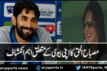 Misbah's reveals important fact about his wife