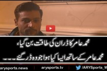 Mohammad Amir Interview: I Feared Never Playing Again