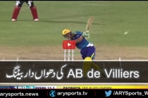 AB de Villiers Best Shots Compilation in CPL 2016