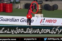 Umar Akmal catches twice off Narine