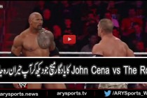 John Cena vs The Rock Full Match