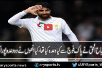 Misbah's fulfills the promise he made with Pakistan army