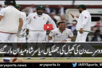 England vs Pakistan 1st Test 2016 Day 2 Full Highlights