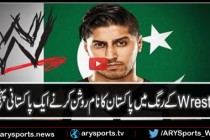 First Pakistani to Officially Fight in WWE Cruiserweight Classic Crown