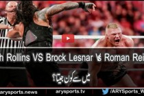 Seth Rollins VS Brock Lesnar (c) (with Paul Heyman) VS Roman Reigns WrestleMania 31
