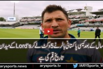 Interview: Yasir Shah speaks after taking five wickets on day two