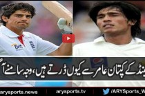 Mohammad Amir terrific delivery to Alastair Cook