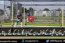 Younis Khan during Pakistan batting practice session