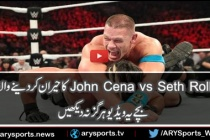 World Heavyweight Championship John Cena vs Seth Rollins