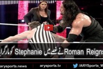 Wwe Raw Roman Reigns vs Sheamus after attacks Mr.Mcmahon & Stephanie