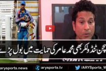Tendulkar talks about Amir and England series