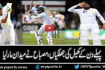 Misbah scores 110 not out – highlights from day one at Lord's