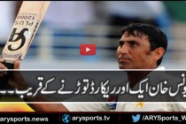 Younis Khan nearing another milestone