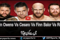 WWE Raw July 25 Fatal Four Way Match Kewin Owens Vs Cesaro Vs Finn Balor Vs Rusev