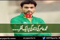 Mohammad Amir: A story of rise,fall and rise again