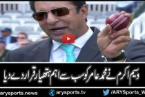 Wasim Akram on Muhammad Amir Bowling Technique England v Pakistan 1st Test 2016