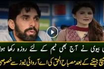 Exclusive Talk of Misbah-ul-Haq After Winning Test