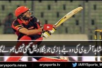 "BPL T20 ""Afridi 6 to 6"" 