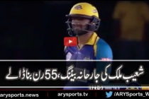 Shoaib Malik 55 Runs vs Guyana Amazon Warriors | CPL 2016 Match 24 Highlights