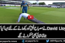 Push ups from David Lloyd just like Misbah