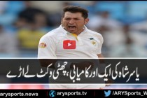 Another wicket by Yasir Shah