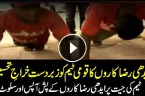 Edhi workers pays tribute to Pakistan cricket team